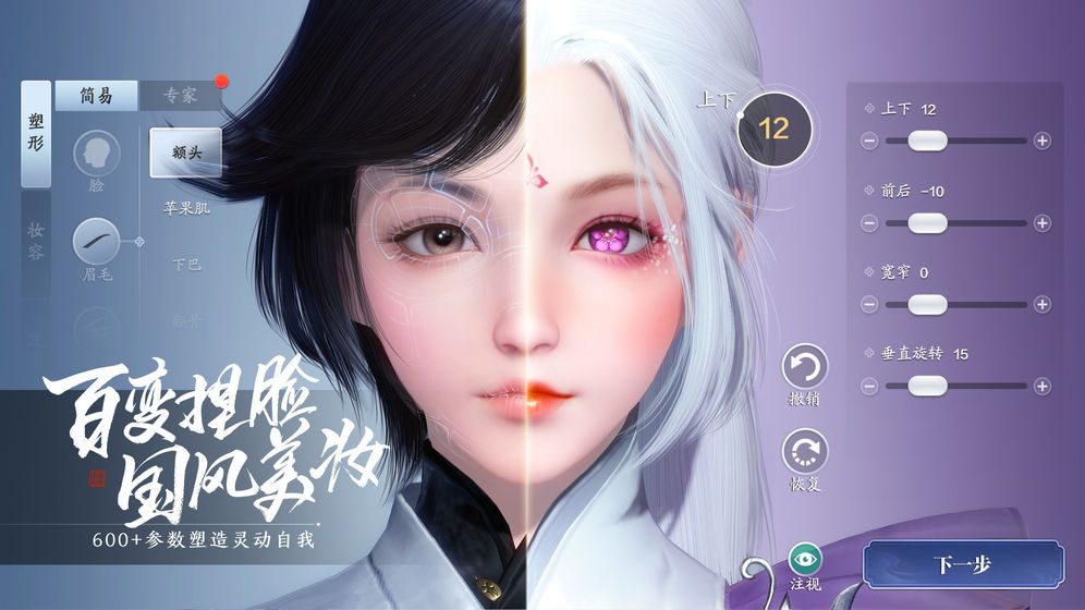 腾讯天涯明月刀OL手游官方网站下载正版游戏图3: