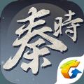 秦时明月世界云游戏版