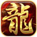 皇图打金手游官网正式版 v1.0
