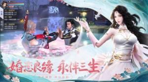 开局成了公主驸马秦长青游戏官方最新版图片1