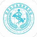 健康甘肃智慧医疗服务平台APP