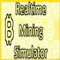 实时挖矿模拟器游戏官方中文版 v1.0