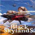 Black Skylands中文补丁