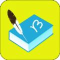 小软笔记app