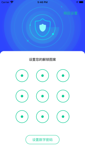 面具相册app图2