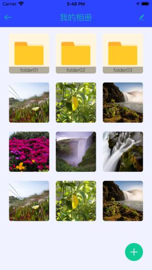 面具相册app图3