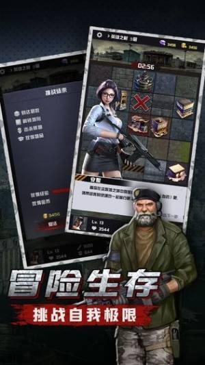 末日2077游戏官网正式版图片1