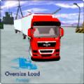 挂车模拟驾驶游戏下载苹果版