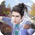 剑倚天下倚天剑手游官方版 v1.0.0