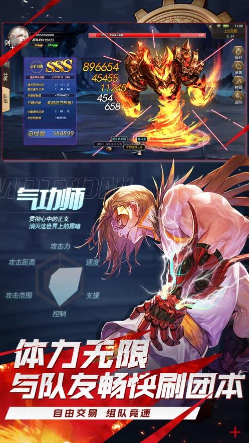 地下城与鬼剑士手游官网最新版图2: