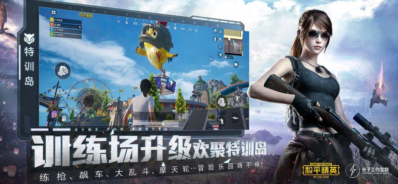 xthz.ⅴip初阳画质大师2.4官方最新版图3: