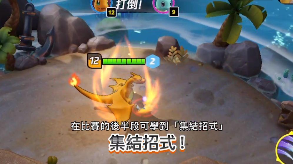 宝可梦大集结加拿大服测试版安装包(pokemon unite)图2: