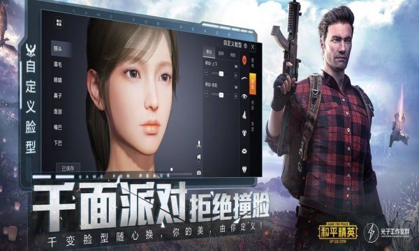 xthz.ⅴip初阳画质大师2.4官方最新版图1: