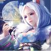 斩仙之修道成仙手游官方最新版 v1.0