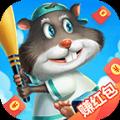 仓鼠乐园赚红包app官方版 1.1.1