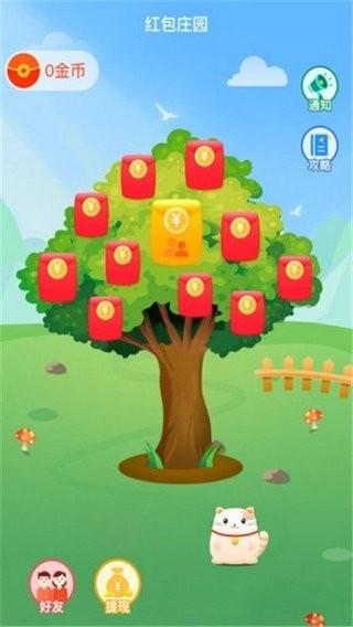 神话庄园1.9完整汉化安卓版图4: