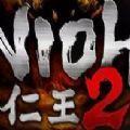 仁王2濡女MOD免费版安装 v1.0