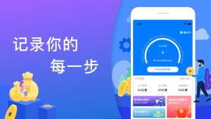 盈盈路钱app图2