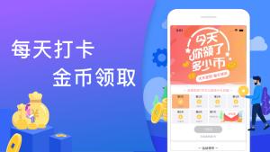 盈盈路钱app图1