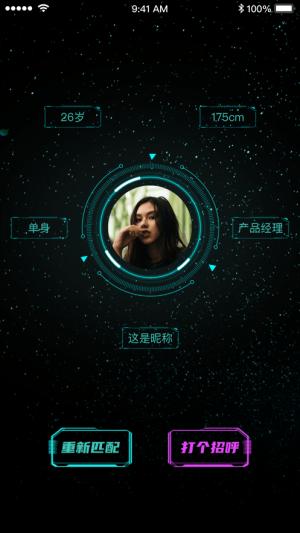 酷咪在线app官方客户端图片1