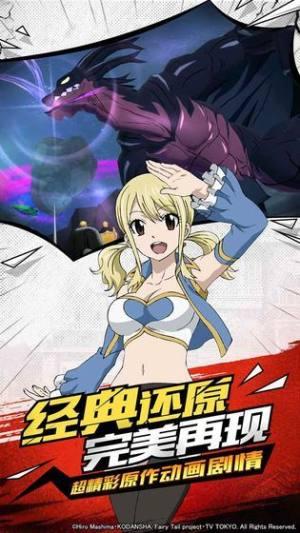 热血漫斗手游官方最新版图片1