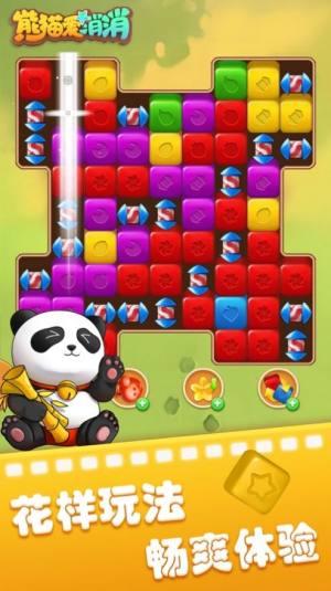 熊猫爱消消赚钱游戏红包版图片2