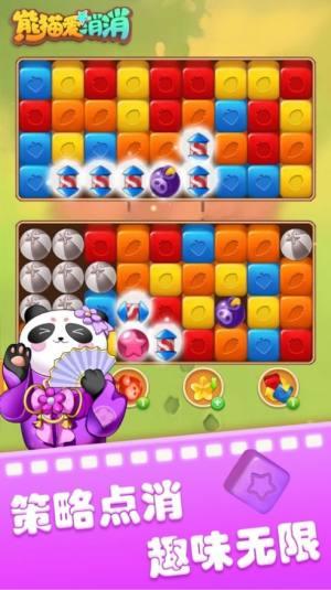 熊猫爱消消红包版图1