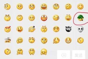 微信宣布:这个表情下线是真的吗 微信表情下线原因详解图片1