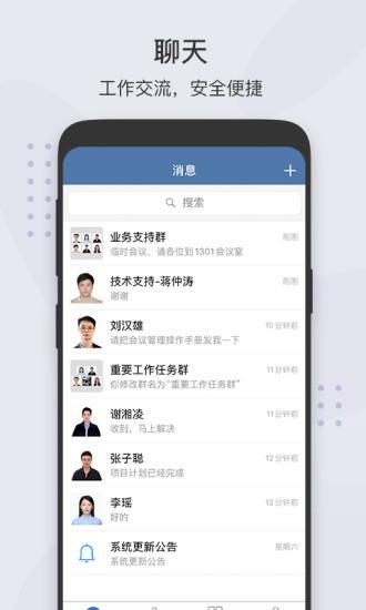 粤政易个人档案app官网下载安卓版图3: