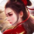 仙界赘婿手游红包版 v1.7.0