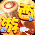 西游之仙灵物语手游官网最新版 v1.2.195