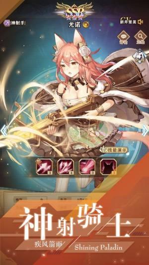 圣剑誓约女神物语手游官方版图片1