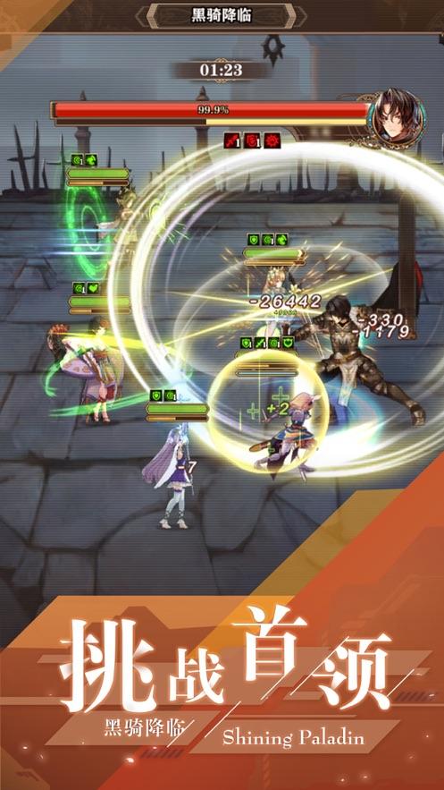 闪耀圣骑星空物语手游官网正式版图3: