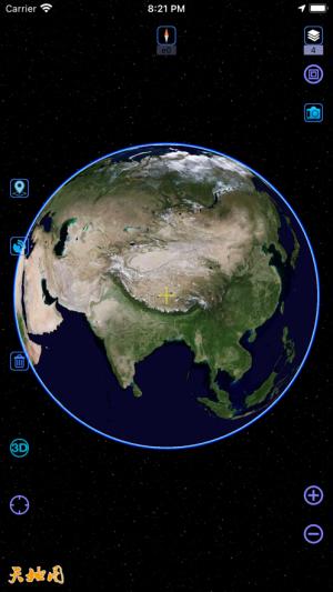 奥维互动地图 手机版安卓图4