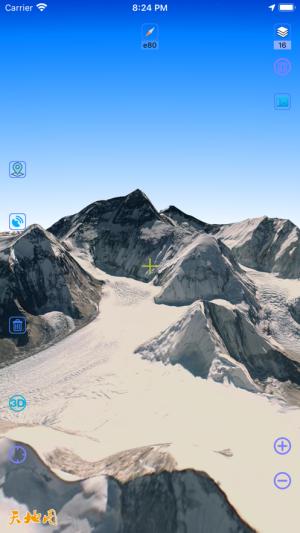 奥维互动地图 手机版安卓图2