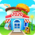 烹饪街模拟器游戏