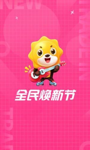 苏宁易购app下载安装到桌面手机版图片1