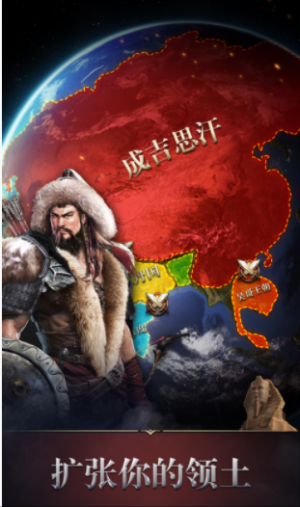 帝国与野蛮官网版图3