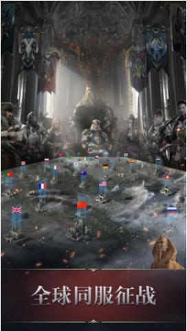 帝国与野蛮官网版图2