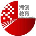 海创教育APP