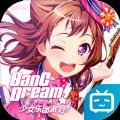 BanG Dream国服版