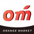 橙示购物app
