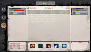 另一种修仙游戏免费版手机版图片1