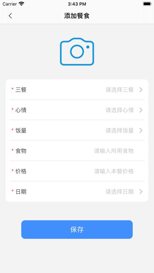 江淮健康生活App安卓官方版图1: