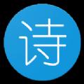 随身学诗词App