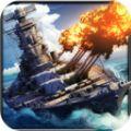 舰指太平洋强敌之战手游官方版 v1.0.102