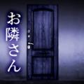 无声的邻居游戏中文汉化版 v1.0.0