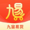 九宙易货App