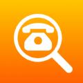 51查电话app