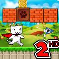 猫里奥2超级猫冒险游戏